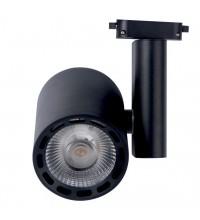 Cветильник трековый светодиодный FL-LED LUXSPOT-L 50W  BLACK 3000K 220V FOTON