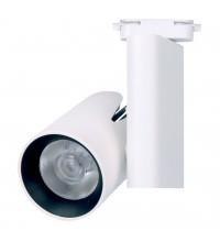 Cветильник трековый светодиодный FL-LED LUXSPOT-S 45W WHITE 3000K 4500Лм 45Вт 220-240В FOTON белый 3-ф
