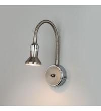 1215 MR16 / Светильник настенный Plica сатинированный никель/хром