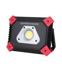FL120 / Прожекторный фонарь аккумуляторный Albion