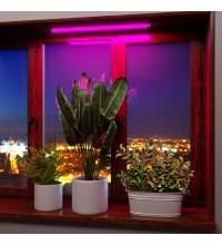 FT-001 / Светильник для растений 9W Белый