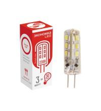 Лампа светодиодная LED G4 3Вт 160-260В 200лм 4500К ЭКОНОМКА EcoG4_3w220v45