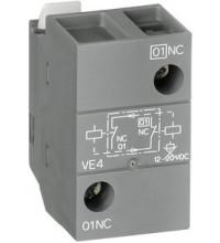 Блокировка электромеханич. VЕM4 AF09-AF38 ABB 1SBN030111R1000