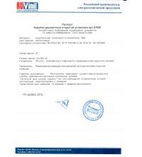 Коробка распр. СП 206х155х73 IP30 Рувинил 10164