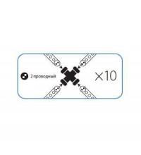 """Коннектор """"X"""" образный для Дюралайта 2W 13мм Космос KOC-DL-2W13-CX"""