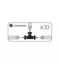"""Коннектор """"T"""" образный для Дюралайта 2W 13мм Космос KOC-DL-2W13-CT"""