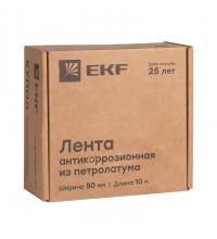 Лента антикоррозийная 50мм х 10м EKF gc-wp